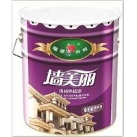 山东优质乳胶漆供应厂家 榴源兴邦高级外墙漆墙美丽