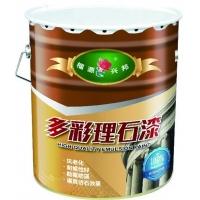 水包水 液态理石漆 外墙专用 节能环保涂料