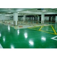 水性环氧地坪漆,耐磨、防滑水性地坪漆