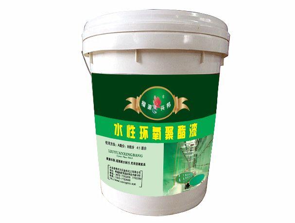 榴源兴邦水性聚氨酯防水漆 隔离漆