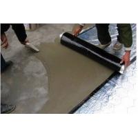 自粘防水卷材自粘沥青卷材免火烤彩钢瓦屋顶防水隔热材料