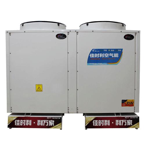 电镀高温热泵 佳时利电镀加热恒温设备 工业高温热水机