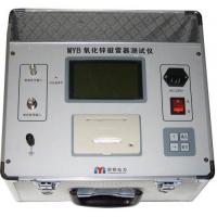 MYB-Ⅰ型智能型氧化锌避雷器测试仪