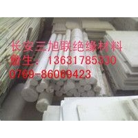 供应进口PBT板/白色PBT棒