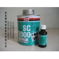 sc2000皮带胶 tiptop2000  sc2000冷硫