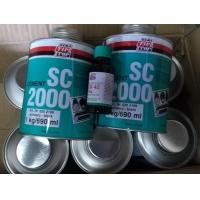 sc2000皮带胶 sc2000胶水 sc2000胶合剂