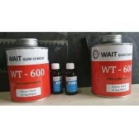 威特600胶水 wait600胶水 威特600橡胶粘合剂