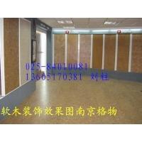 南京软板软木墙板软木地板哪有卖软木背景墙板价格