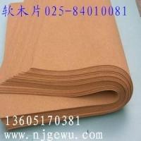 南京软木哪家好软木地板价格软木墙板软木装饰板哪里便宜