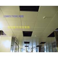 微孔铝扣板价格穿孔铝扣板哪有卖南京铝扣板哪家好
