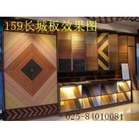 南京绿可木厂家 格物生态木长城板 生态木方通 生态木地板价格