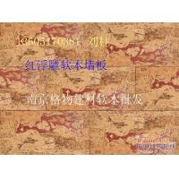 软木卷材哪有卖 南京软木墙板哪家好 软木墙板哪里便宜