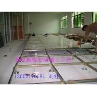 南京防静电地板哪有卖抗静电地板价格网络静电地板哪里便宜