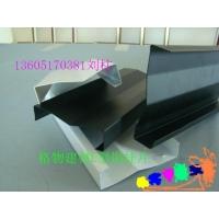 南京铝方通铝挂片哪有卖垂帘铝挂片滴水挂片木纹铝方通价格