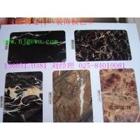 南京UV板厂家UV板价格UV板规格pvcUV板高分子UV板