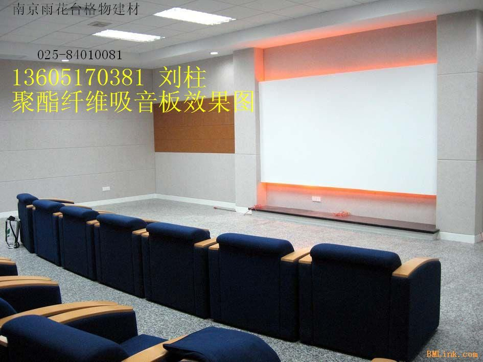 南京聚酯纤维吸音板哪有卖阻燃纤维吸音板价格吸音板厂家