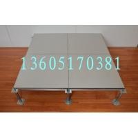 南京防静电地板哪有卖 南京抗静电地板安装价格