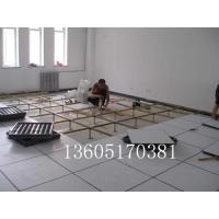 南京机房静电地板哪有卖 抗静电地板安装价格