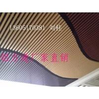 南京铝方通哪里有卖 木纹铝方通价格 5*10铝方通