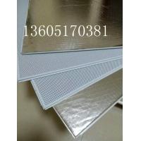 铝矿棉复合板哪有卖 南京铝矿棉复合板价格 穿孔铝扣板