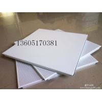 南京铝扣板吊顶安装价格 佳美铝扣板 穿孔铝扣板
