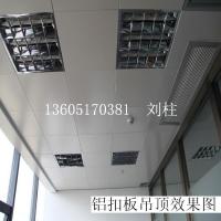 安庆铝扣板铜陵铝扣板芜湖铝扣板滁州铝扣板