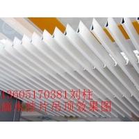 滴水挂片 水滴挂片安装价格木纹铝方通 铝方管价格