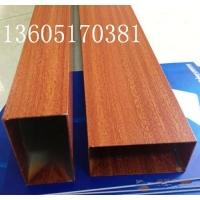 木纹铝方管 型材铝方管 5*10铝方管 铝方通价格