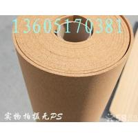 8mm软木板 软木装饰板 南京软木板哪里有卖