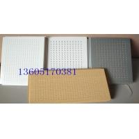 南京铝矿棉复合板哪有卖 南京铝矿棉板价格