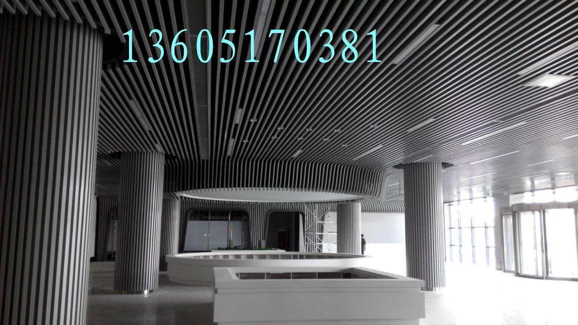 南京铝方通哪里便宜 南京铝方通厂家 铝方通价格