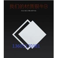 400成品检修口价格 南京铝合金检修口哪有卖