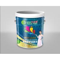 大自然油漆涂料 涂料厂,油漆涂料厂家,油漆厂,广东涂料厂