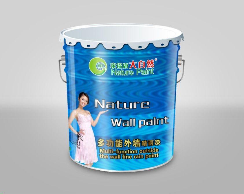 大自然漆 抗污弹性外墙涂料, 水性涂料,环保外墙漆,涂料十大