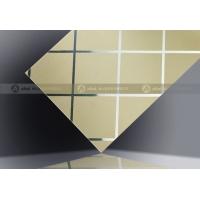 铝天花板材