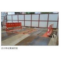 沈阳建筑工地平板自动洗轮机