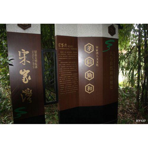 www.402.com-其他防腐木 XY137