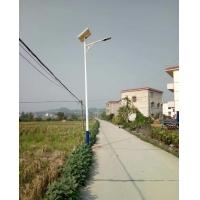 浩峰路灯直销洞口太阳能路灯 、乡村太阳能路灯