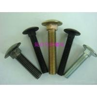 马车螺栓马车栓价格优质马车栓批发采购筑启紧固件