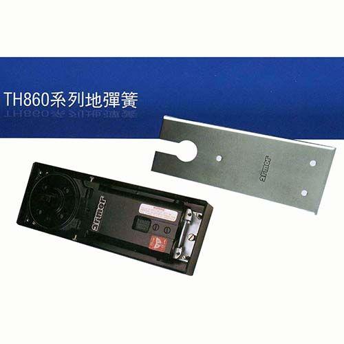 爱尔门-TH860系列地弹簧