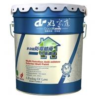 好家庭防霉晴雨外墙面漆耐候耐水耐刷外墙涂料
