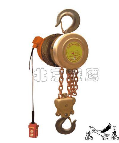 供应DHBS防爆环链电动葫芦|防爆链条2吨3吨