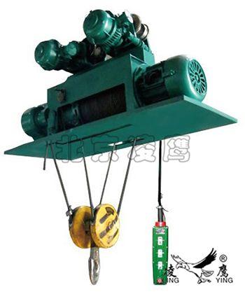 冶金型钢丝绳电动葫芦3米9米12m|耐高温|安全性高