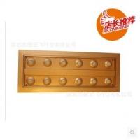 LED灯盘满天星珠宝灯盘六福灯盘LED格栅灯嵌入式方形500