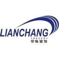 上海帘畅智能遮阳技术有限公司