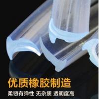 亮黑月牙胶条PVC透明玻璃压条门窗玻璃皮条