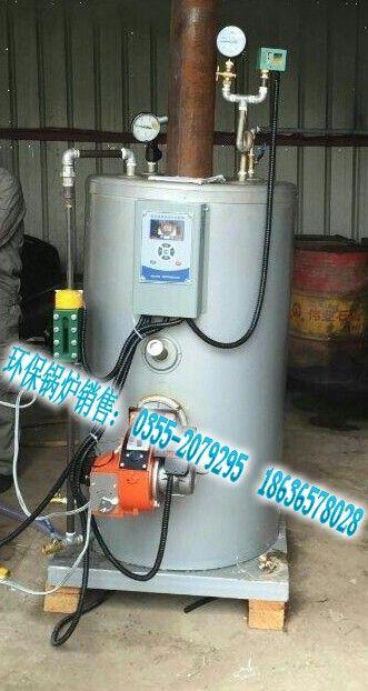 运城蒸汽发生器