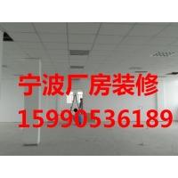 海曙区PVC天花板吊顶、矿棉板吊顶价格