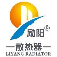北京励阳散热器