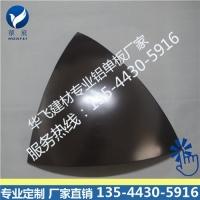 华飞建材双曲铝单板 独有双曲面生产工艺 按图纸定制生产